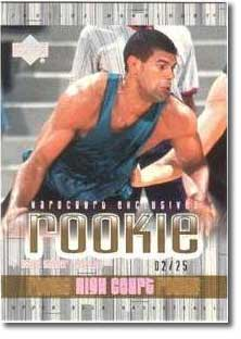Shane Battier Rookie Card