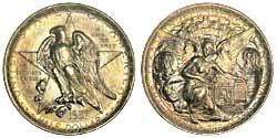 1937 Texas Centennial Half Dollar