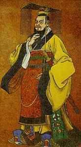 Emperor Qin Shi Huang Di.