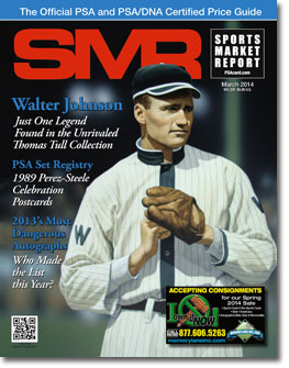 SMR March 2014