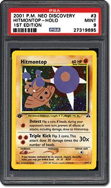 Hitmontop