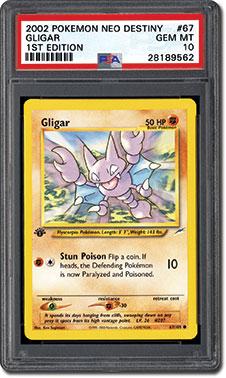 Gilgar