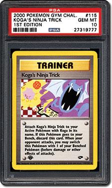 Koga's Ninja Trick